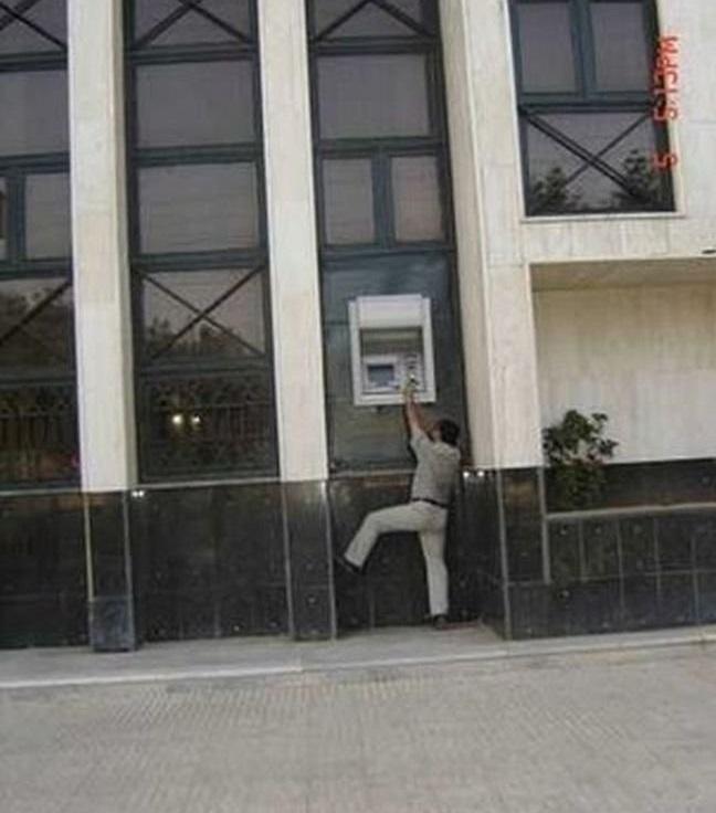 bank machine fail