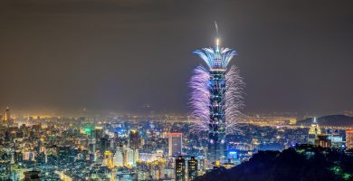world's most expensive buildings featured