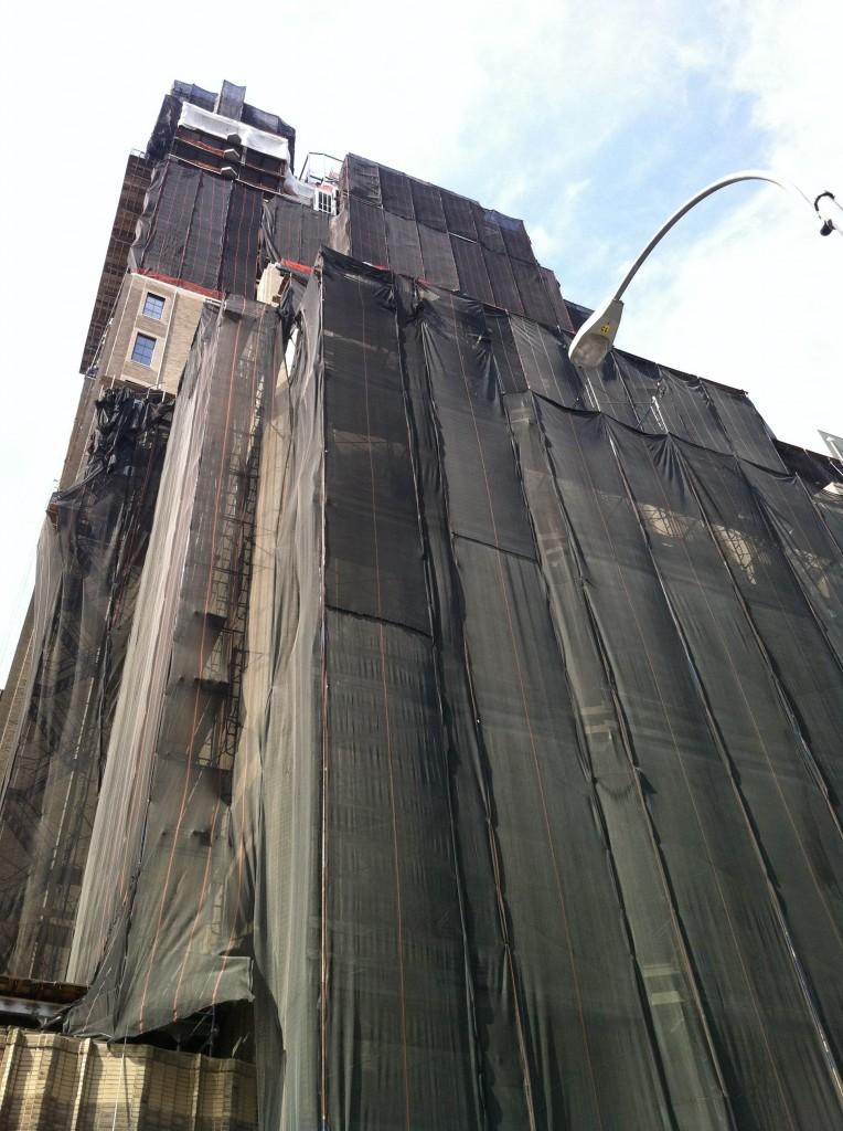 Walker Tower 2