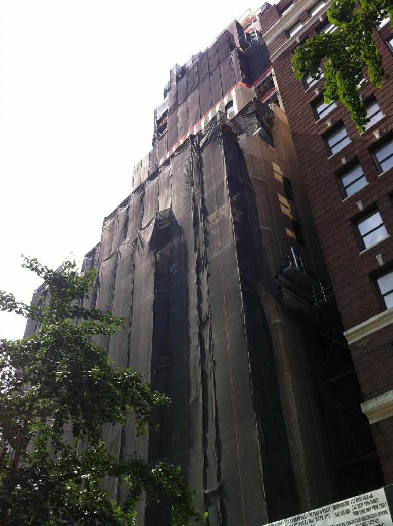 Walker Tower