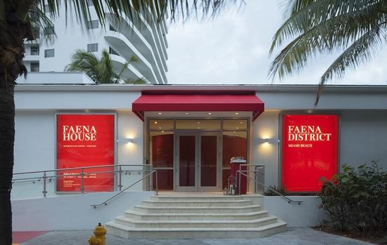 Faena House Sales Center
