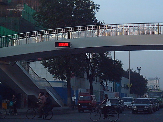 Tianjin_Traffic_Lights_1