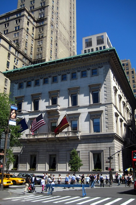 Metropolitan Club exterior wallyg