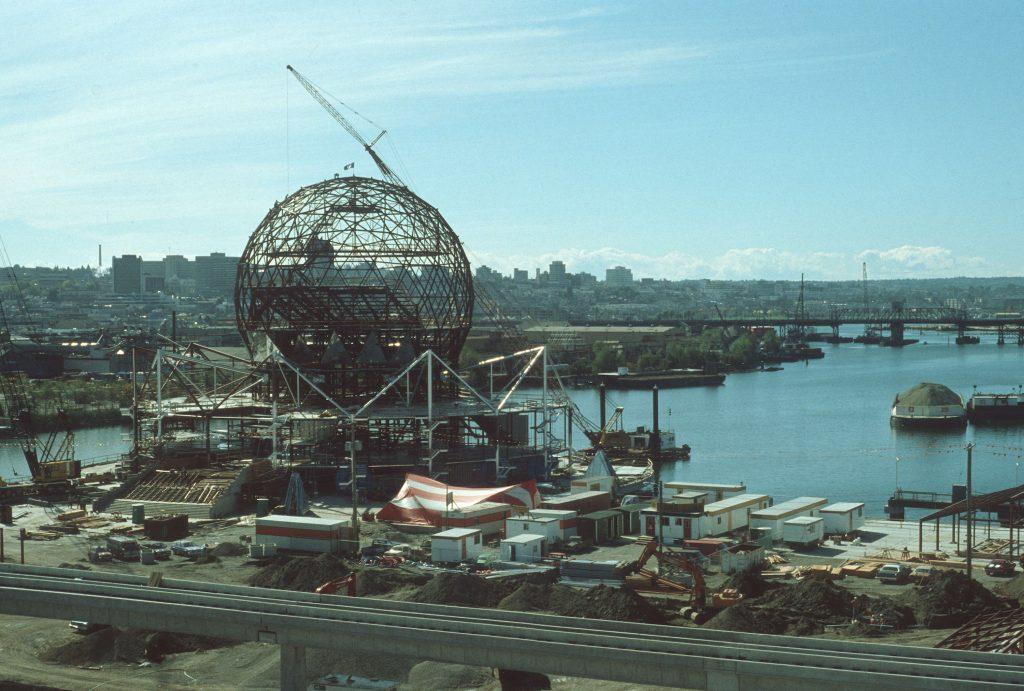 Science World 1984