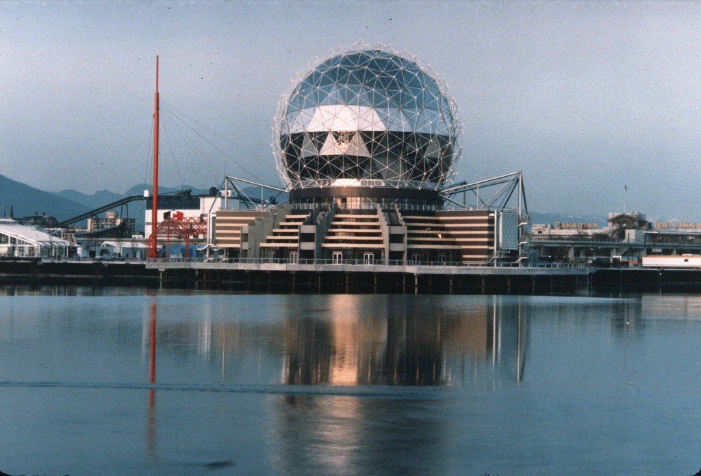 Science World 1985