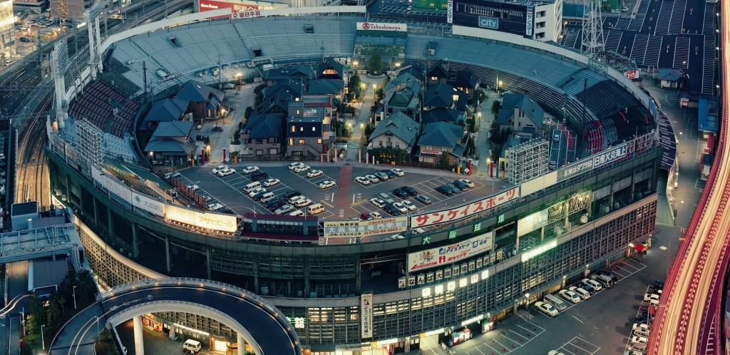 Osaka Stadium Japan
