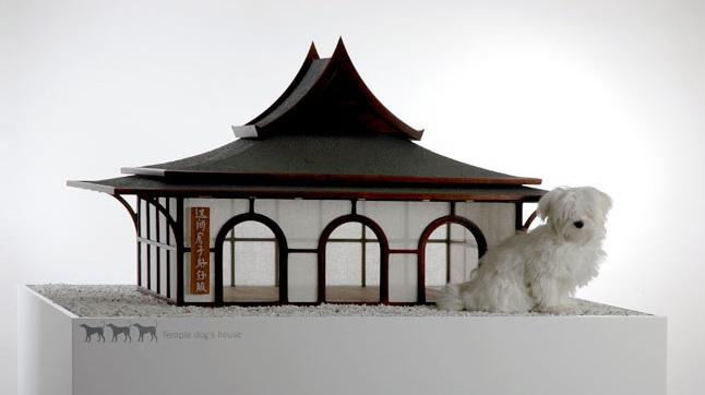 temple dog house