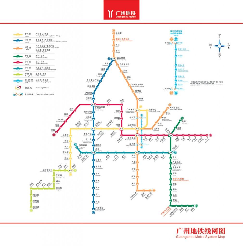 guangzhou-MTR-map