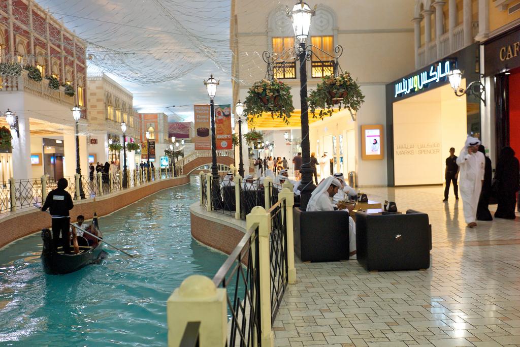 the villaggio shopping centre