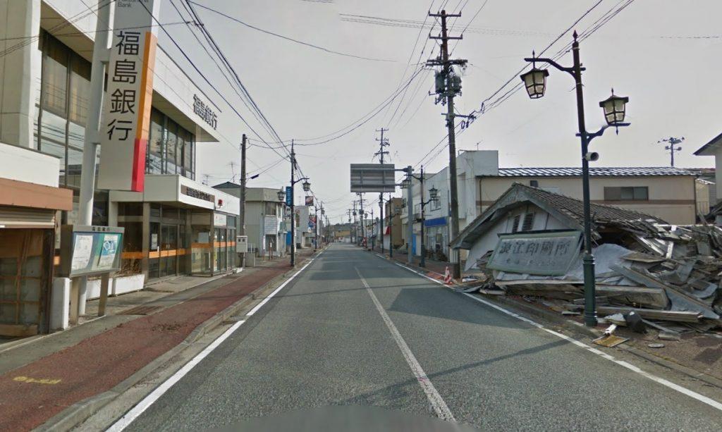 namie ghost town