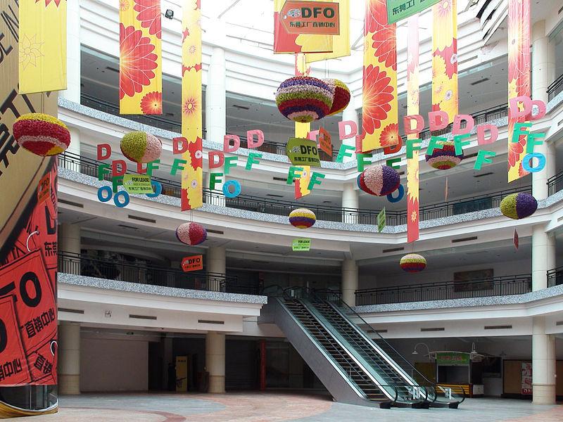 new china mall