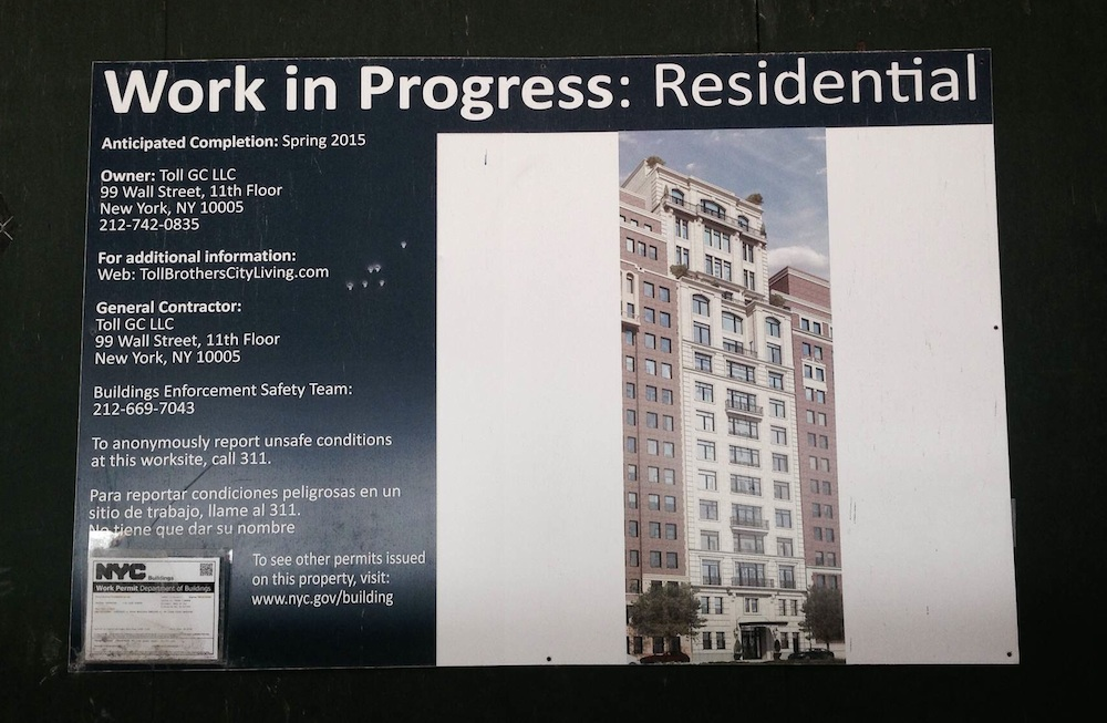 1110 Park Avenue sign