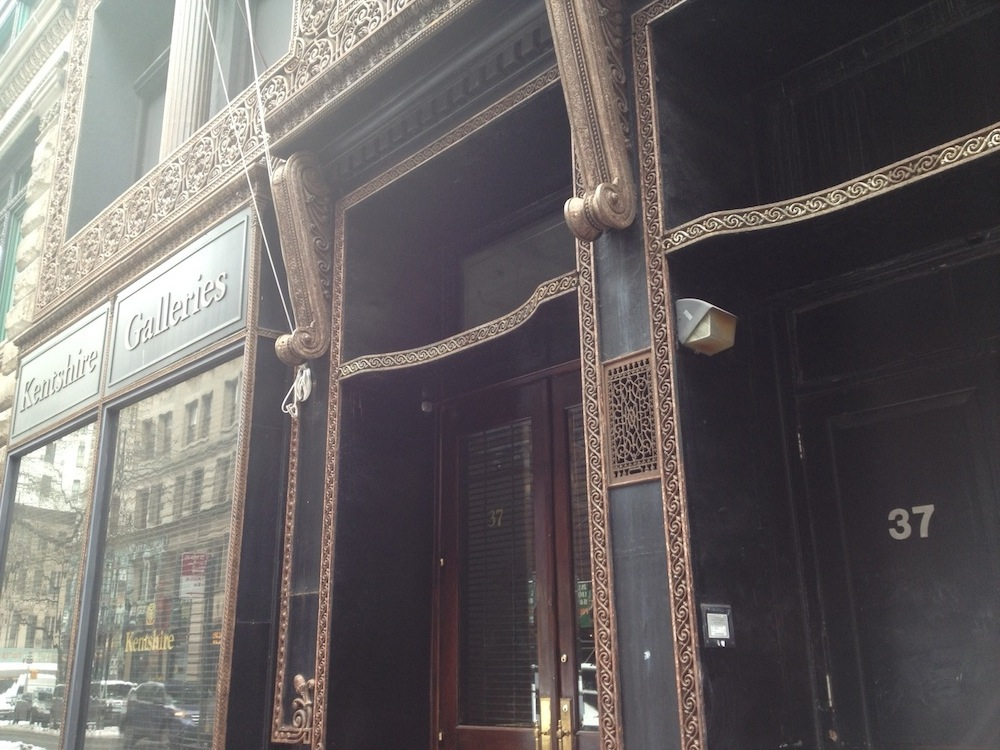 37 East 12th Street door detail