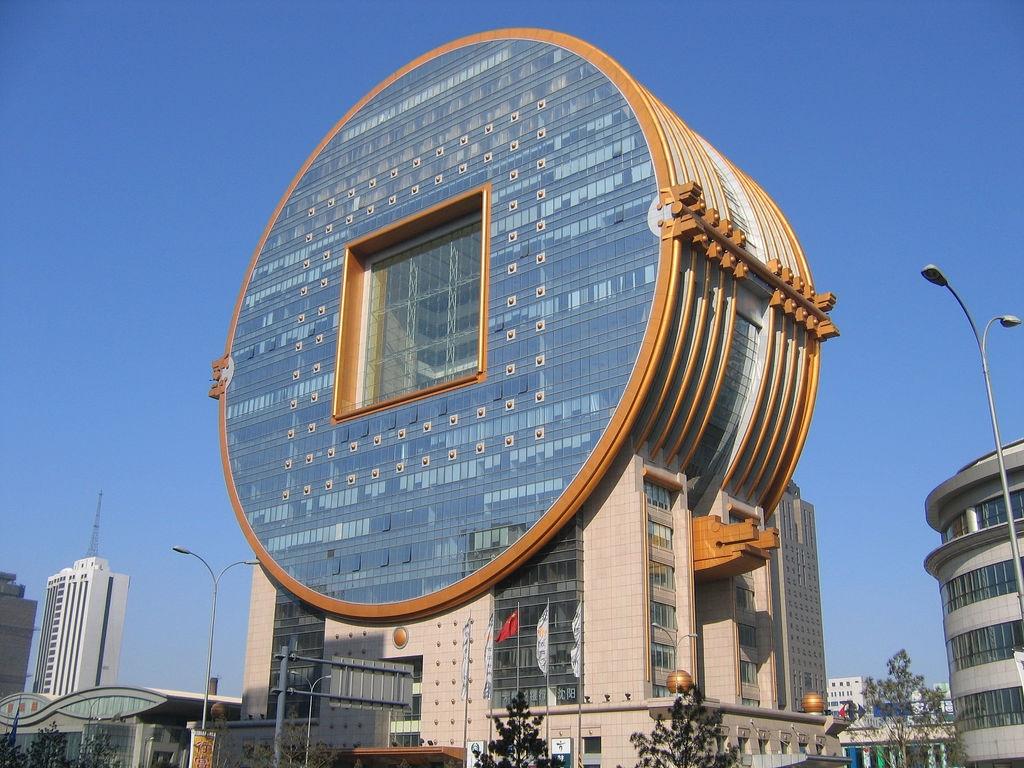Fang Yuan Building