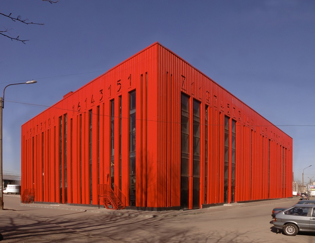barcode building russia