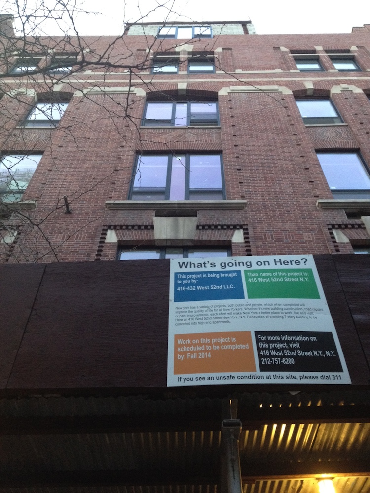416 west 52nd sign