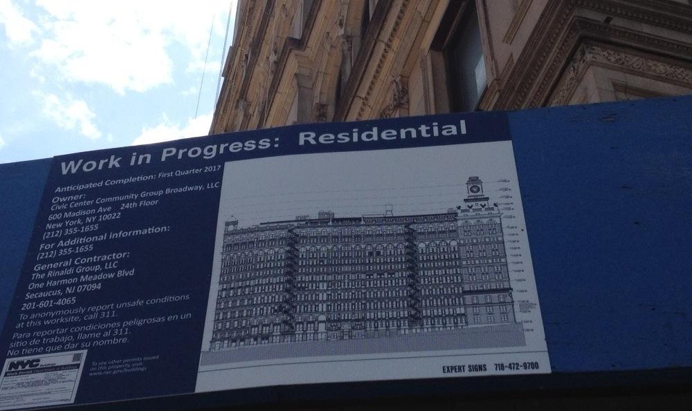 108 Leonard construction signage