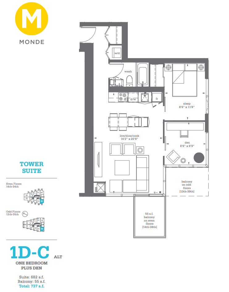 Monde-Tower-Suite-Floorplan
