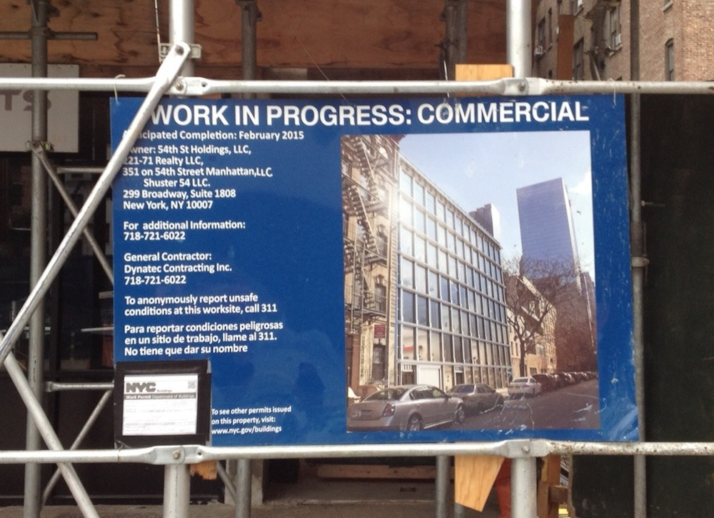 351 West 54th sign