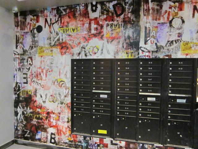 81 Ten Eyck mailbox