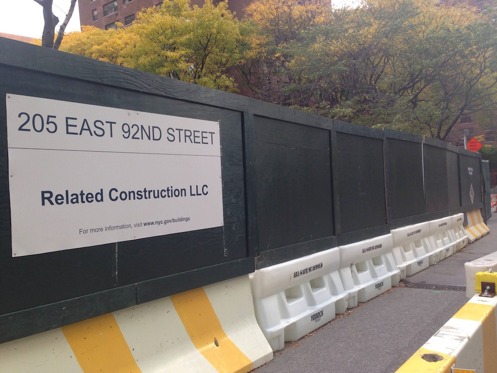 205 East 92nd street fence