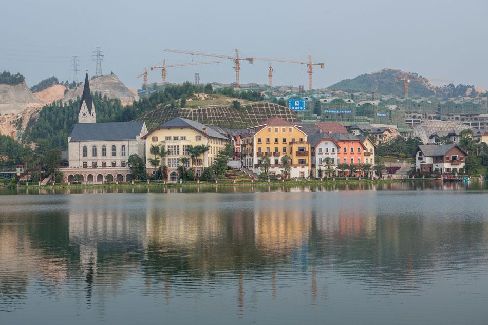 The Halstatt of China