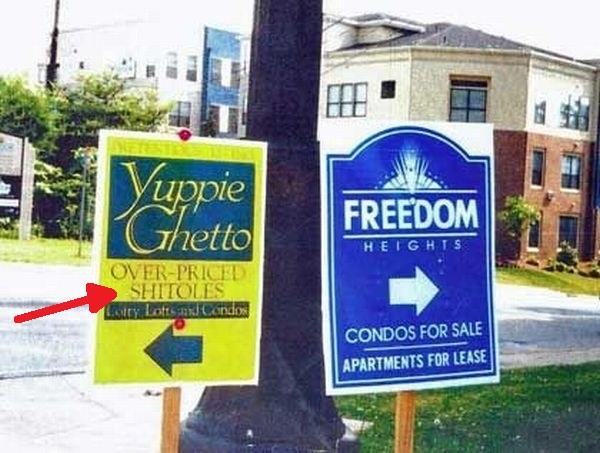 honest real estate sign 4