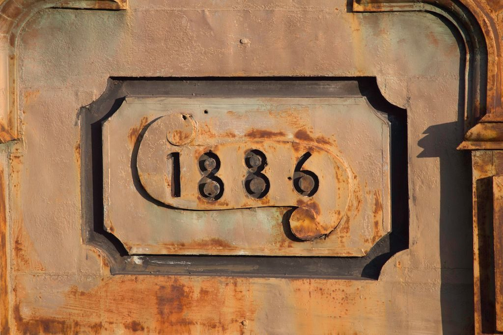 Engraved house number on Sullivan Street