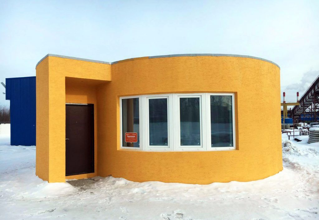 exterior house-compressed