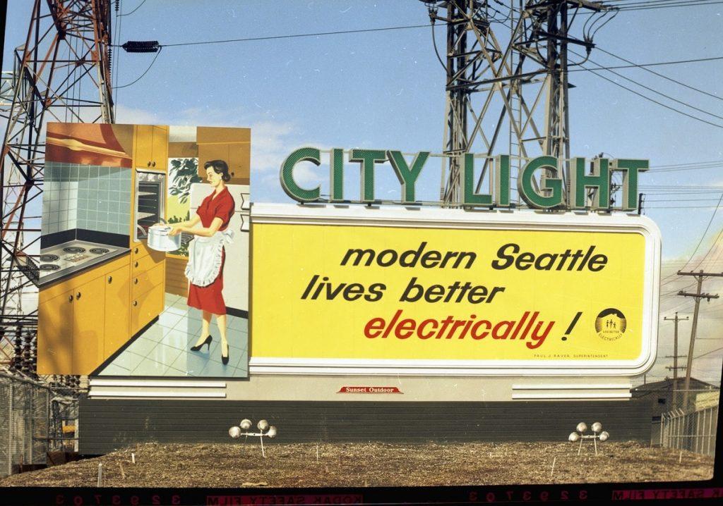 citylight-10-min